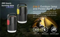 10400mah 3 in 1 camping lamp power bank bluetooth speaker
